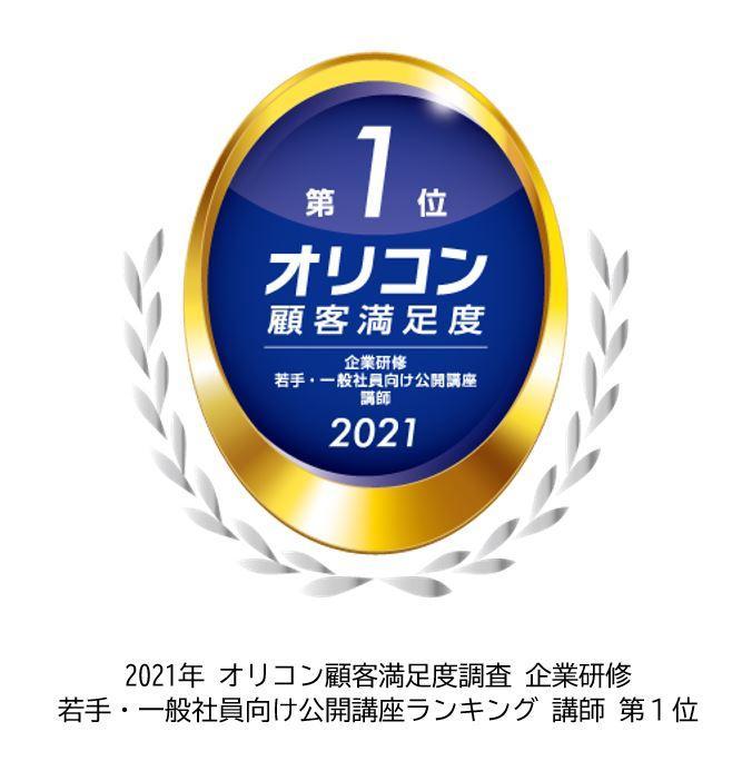 掲載ロゴ.JPG