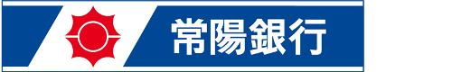 株式会社 常陽銀行