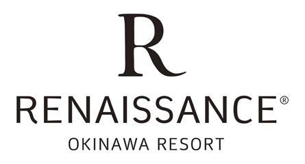 ルネッサンス リゾート オキナワ