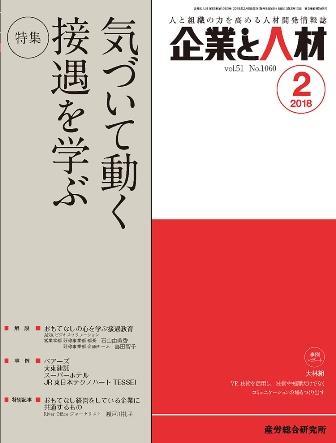 kigyotojinzai_2018_02 - コピー.jpg
