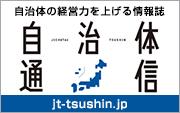 Jichi-bnr-04☆.png